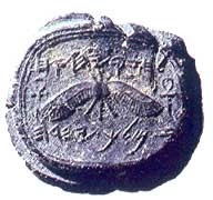 "The words on Hezekiah's seal say, ""Belonging to Hezekiah, (son of) Ahaz, king of Judah."""